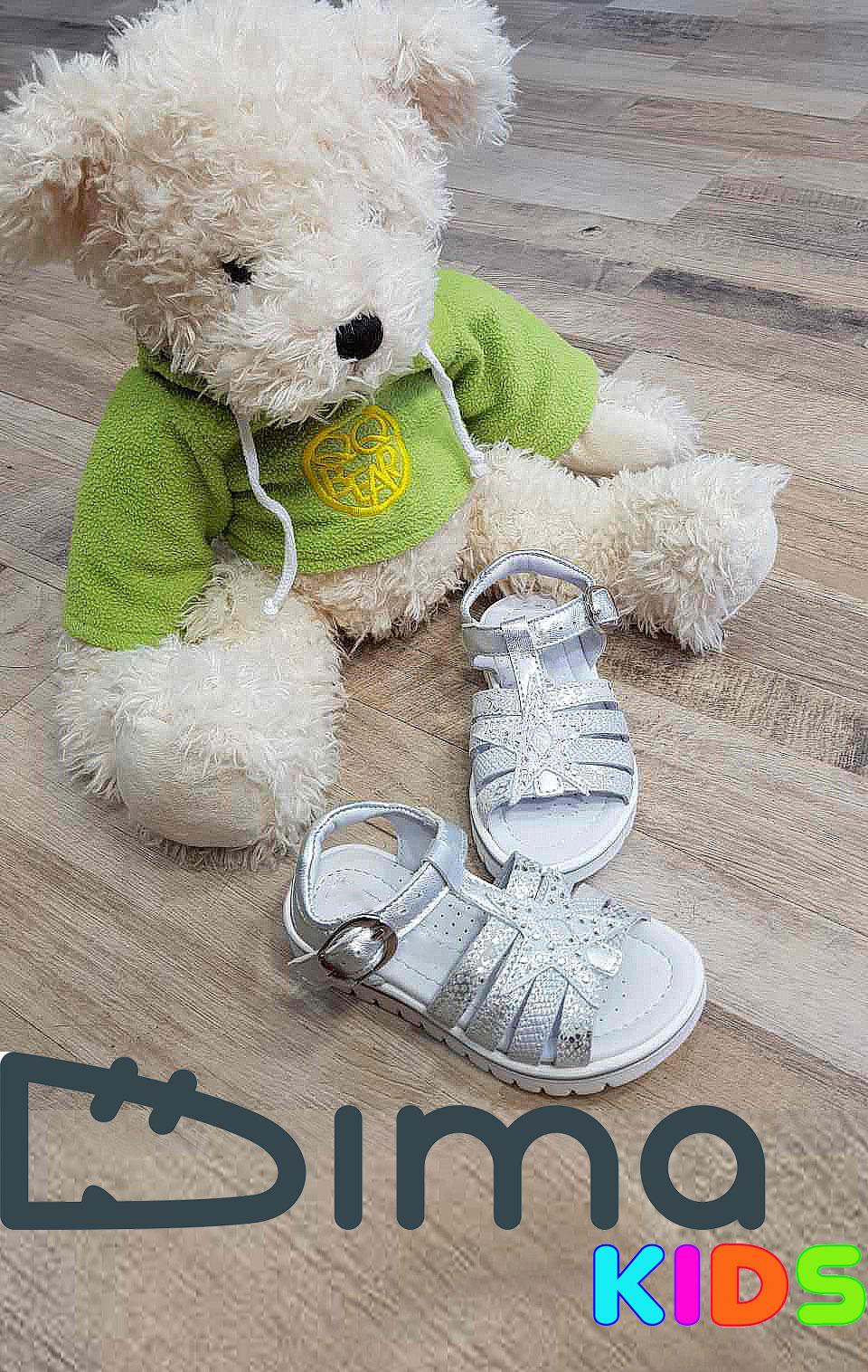 Детски сандали от естествена кожа в сребристо (Размер 24-29)