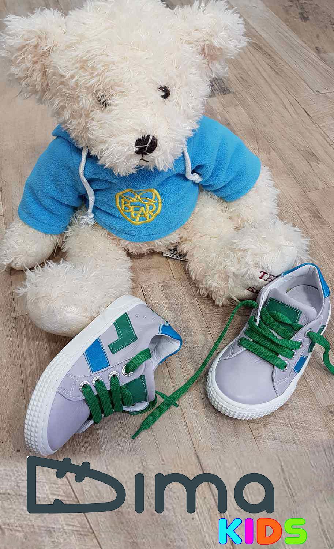 Юношески спортни обувки от естествена кожа в сиво и зелено (Размер: 30-35)