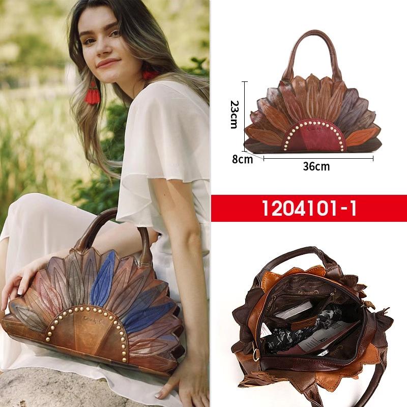 Стилна дамска чанта от естествена кожа 1204101/1-brown